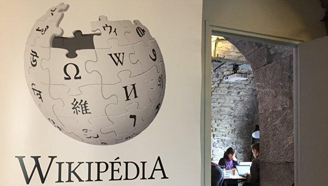 Логотип онлайн-энциклопедии Wikipedia. Ахивное фото