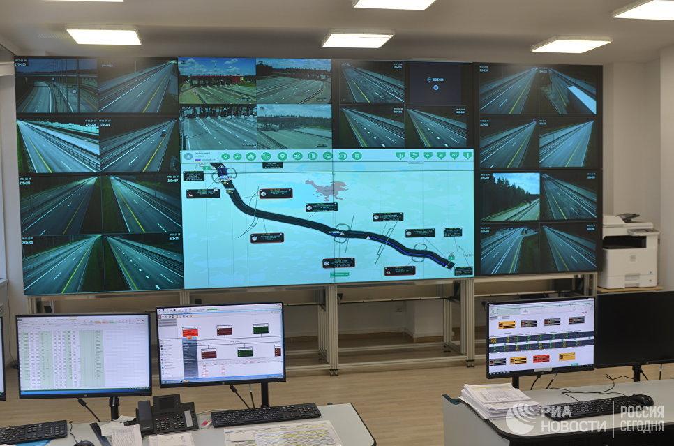 Ситуационный центр Службы аварийных комиссаров.