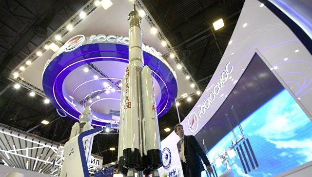 Стенд Роскосмоса на выставке. Архивное фото