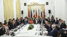 В Вене состоялась Министерская встреча по Иранской ядерной программы. 6 июля 2018