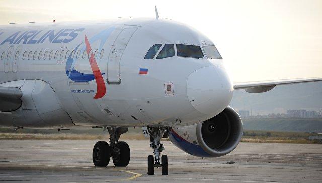 Самолёт авиакомпании Уральские авиалинии. Архивное фото