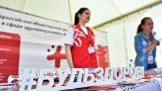 Волонтеры-медики определят самые креативные проекты по популяризации ЗОЖ