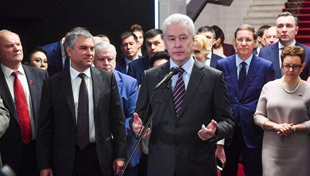 Мэр Москвы Сергей Собянин выступает на открытии выставки, посвященной городской программе благоустройства Моя улица, в здании Госдумы. 10 июля 2018