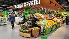 Супермаркет. Архивное фото