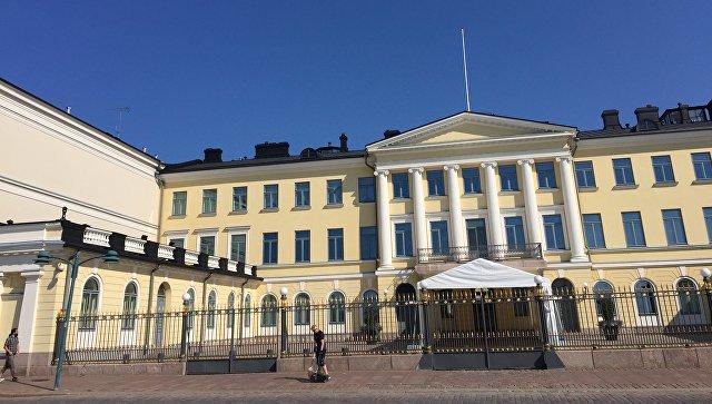 Рабочая резиденция президента Финляндии. Архивное фото