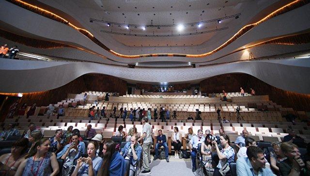 Пресс-конференция, посвященная презентации концертного комплекса Зарядье