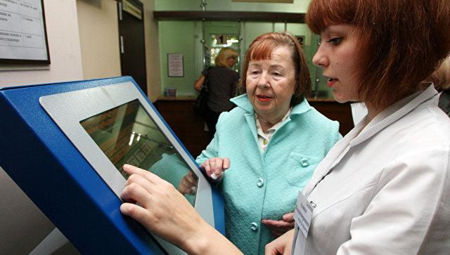Работа электронной регистратуры в поликлинике №2 города Калининграда. Архивное фото