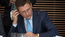 Александр Новак во время переговоров России, Украины и Еврокомиссии по транзиту газа в Берлине