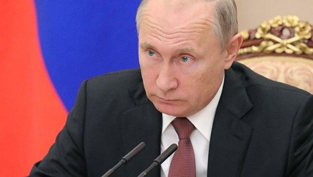 Владимир Путин проводит совещание с постоянными членами Совета безопасности РФ. 19 июля 2018