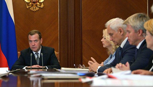 Медведев предложил искать ответы на потенциальные угрозы цифровой революции