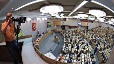 Фоторепортер на пленарном заседании Государственной Думы РФ