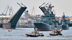 Репетиция парада, посвященного Дню ВМФ России. Архивное фото
