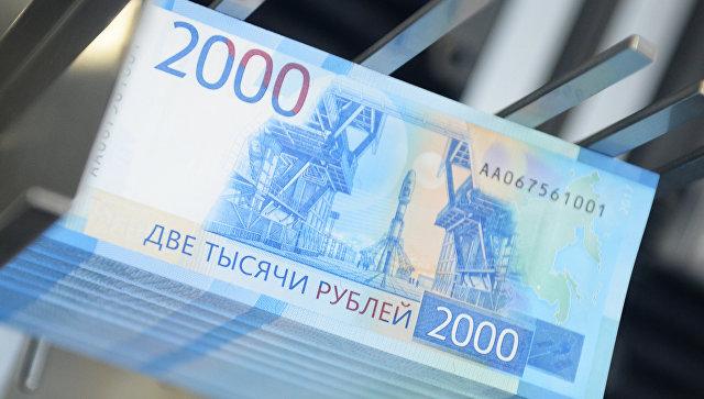 На Дальнем Востоке стали выявлять фальшивые купюры в 2000 рублей