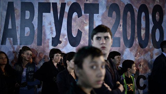 Акция памяти в связи с 5-й годовщиной событий в Южной Осетии. Архивное фото
