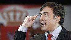 Президент Грузии Михаил Саакашвили. 2008 год