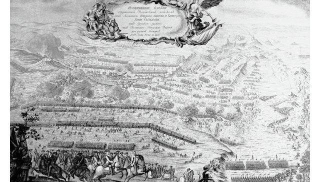 Семилетняя война 1756-1763 годов. Битва при Пальциге 12 июня 1759 года. Гравюра Н.Саблина