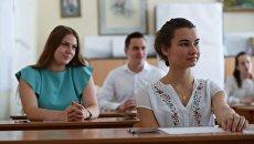 Ученики в классе