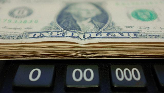 Доллары США