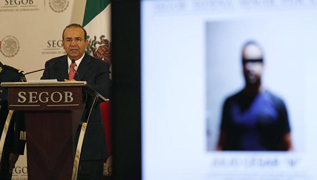 Глава МВД Мексики Альфонсо Наваррете объявляет о задержании лидера картеля Ла Линеа Хулио Сесара Торреса. 15 августа 2018