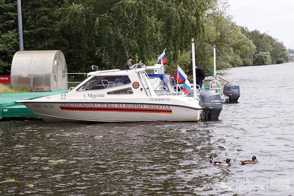 Работа патрульных Московской городской поисково-спасательной службы