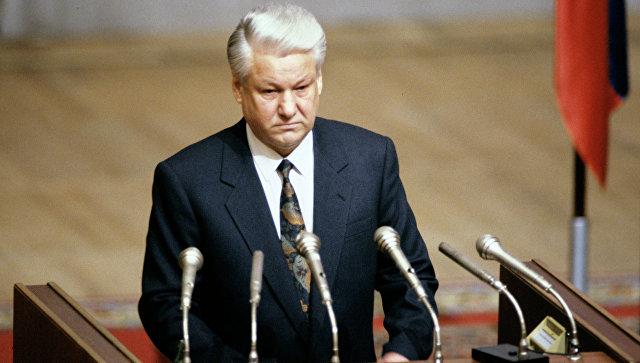 Борис Николаевич Ельцин. Архивное фото