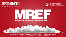 Московский форум лидеров рынка недвижимости пройдет 24 октября