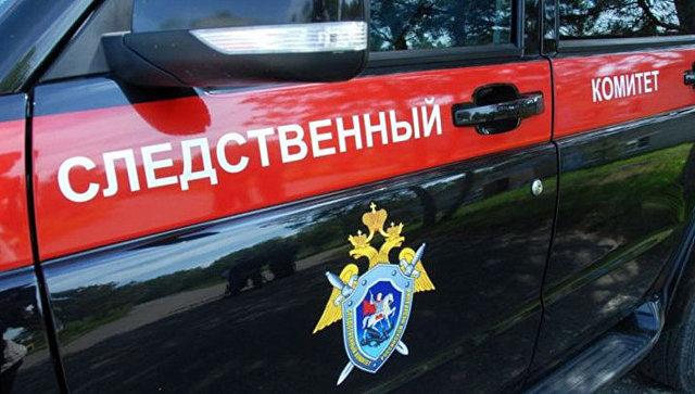 СК выясняет обстоятельства смерти мальчика в школе под Ярославлем