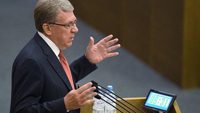Председатель Счетной палаты РФ Алексей Кудрин выступает в Госдуме РФ