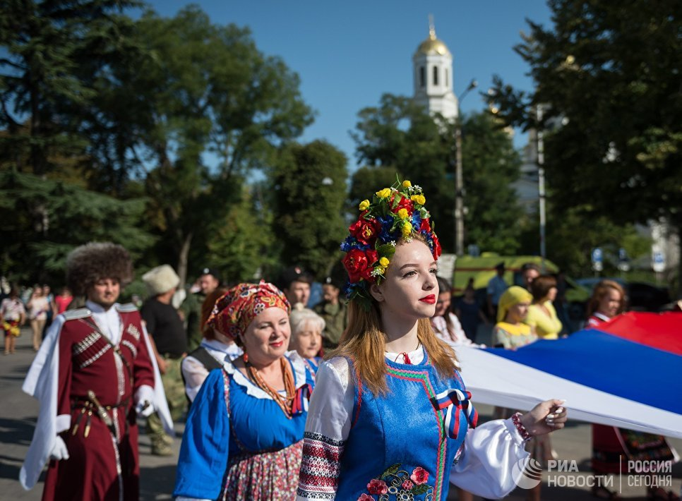 Празднование Дня государственного флага России