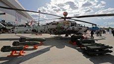 Вертолет Ми-28НЭ на форуме Армия-2018