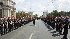 Сотрудники правоохранительных органов во время акции протеста в Кишиневе. 26 августа 2018