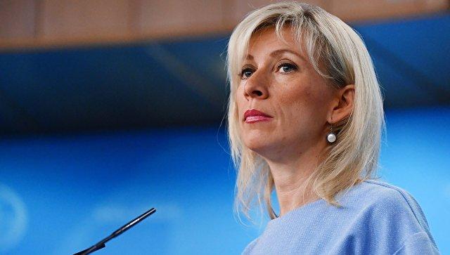 Захарова обвинила США в нарушении банковской тайны
