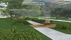 Визуализация проекта аллеи зонтов в парке имени Святослава Федорова