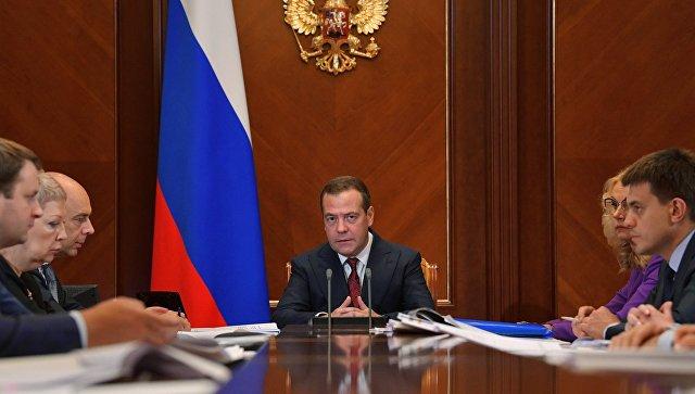Председатель правительства РФ Дмитрий Медведев проводит совещание о расходах федерального бюджета на 2019 год и на плановый период 2020 и 2021 годов в части демографии, здравоохранения, образования, социального обеспечения