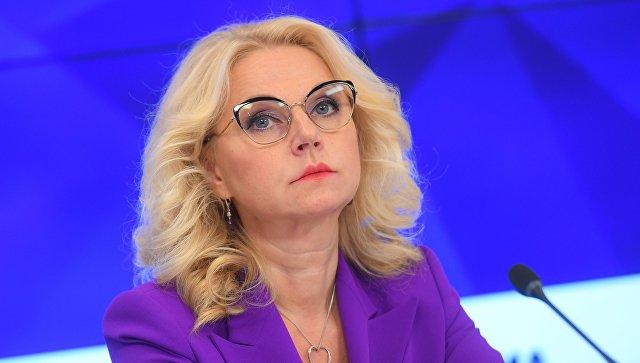 Голикова призвала финансировать фундаментальную науку в вузах из бюджета