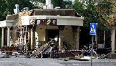 Здание кафе Сепар в Донецке, где произошел взрыв в результате которого погиб глава ДНР Александр Захарченко. Архивное фото