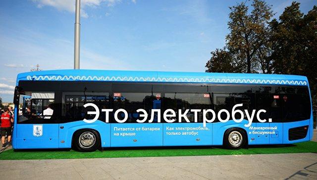 Запуск первого регулярного маршрута пассажирского электробуса в Москве