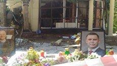 Цветы возле здания кафе Сепар в Донецке, где произошел взрыв, в результате которого погиб глава ДНР Александр Захарченко