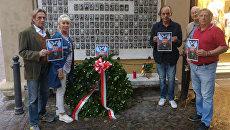 Представительство МИД Южной Осетии в Италии провело в городе Пезаро акцию в память о главе ДНР Александре Захарченко. 4 сентября 2018