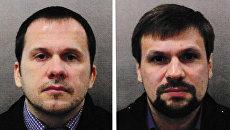 Подозреваемые в попытке убийства Сергея Скрипаля и его дочери Юлии Александр Петров и Руслан Боширов. Архивное фото