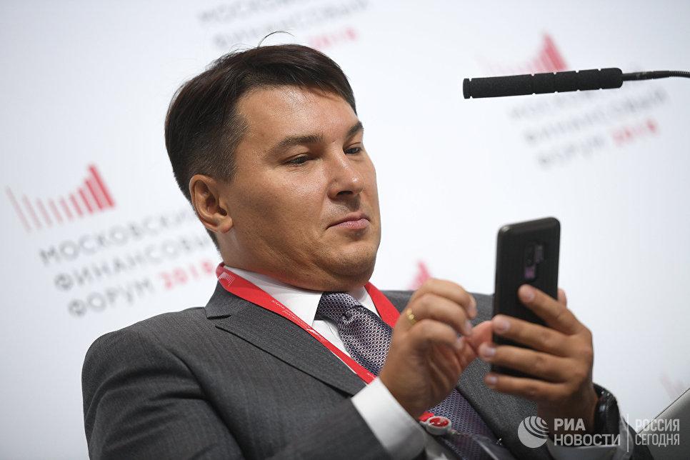 Заместитель министра финансов РФ Илья Трунин на пленарной сессии Московского финансового форума 2018. 6 сентября 2018