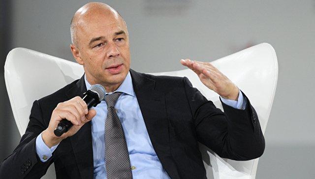 Силуанов объяснил, почему министры финансов непопулярны в своих странах