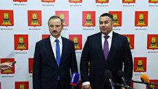 Руденя встретился с победителем на выборах в Госдуму от Тверской области