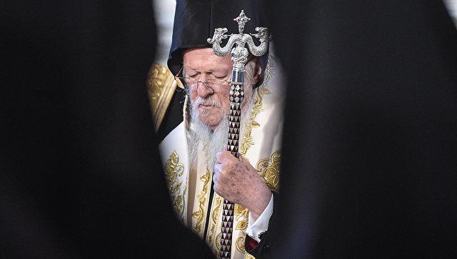 Предстоятель Константинопольской православной церкви Варфоломей I. Архивное фото