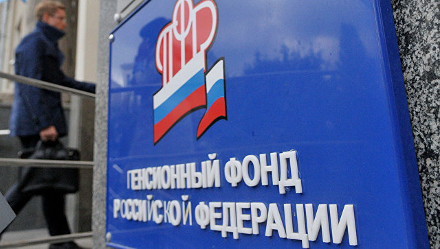Путин подписал закон о бюджете Пенсионного фонда на 2019-2021 годы