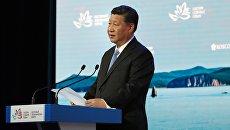 Председатель Китайской Народной Республики Си Цзиньпин выступает на пленарном заседании Дальний Восток: расширяя границы возможностей в рамках ВЭФ-2018 во Владивостоке. 12 сентября 2018