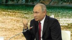 Путин обратился с просьбой к подозреваемым по делу Скрипалей