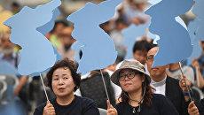 Участники митинга за мир на Корейском полуострове. Архивное фото