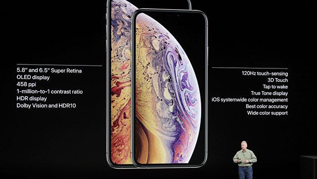 Новый iPhone. 12 сентября 2018 года