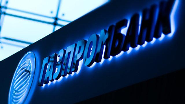 Путин сообщил о планах Газпромбанка по инвестированию проекта в Аргентине